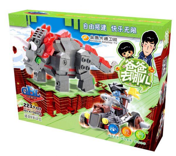 KAZI / GBL / BOZHI KY98004 Dinosaur Attack Team: Triangle Dragon 1