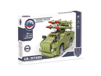 KAZI / GBL / BOZHI KY98401 Red Flag-7 Anti-Aircraft Missile Vehicle 1