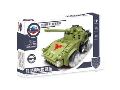 KAZI / GBL / BOZHI KY98402 Light Armoured Reconnaissance Vehicle 1