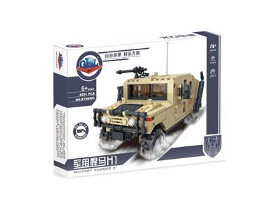 KAZI / GBL / BOZHI KY98403 Military Hummer H1 1
