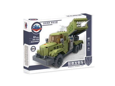 KAZI / GBL / BOZHI KY98404 Missile Launcher 1
