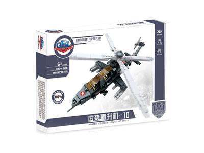 KAZI / GBL / BOZHI KY98405 Helicopter-10 1