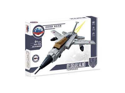 KAZI / GBL / BOZHI KY98406 Windy Fighter 1