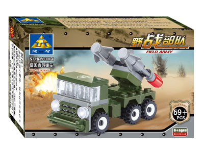 KAZI / GBL / BOZHI KY80004 Field Force: Patriot Missile Vehicle 1