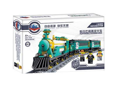 KAZI / GBL / BOZHI KY98102 Rail train: Australian Puffinbilly Steam Train 5