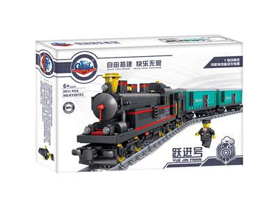 KAZI / GBL / BOZHI KY98226 Rail Train: Leap Forward 4