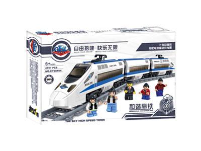 KAZI / GBL / BOZHI KY98104 Rail Train: Harmony High-Speed Rail 1