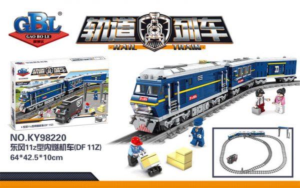 KAZI / GBL / BOZHI KY98220 Rail train: Dongfeng 11Z internal combustion locomotive 1