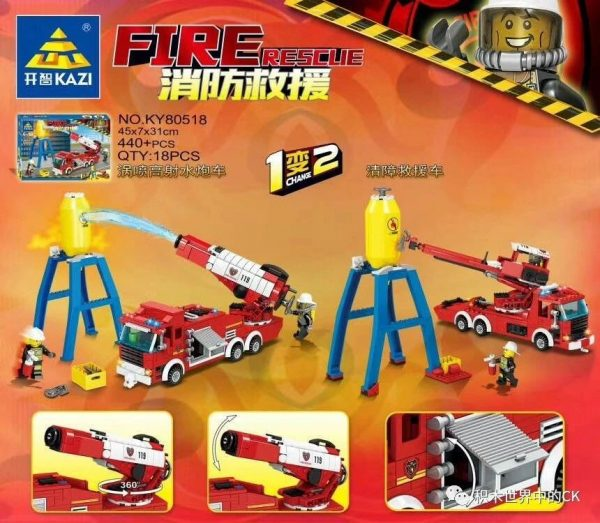 KAZI / GBL / BOZHI KY80518 Fire and rescue: vortex-spray anti-water cannon vehicle, barrier rescue vehicle 1 change 2 1