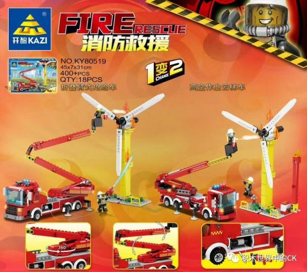 KAZI / GBL / BOZHI KY80519 Fire rescue: folding arm rescue vehicle, high-altitude operation ladder car 1 change 2 1