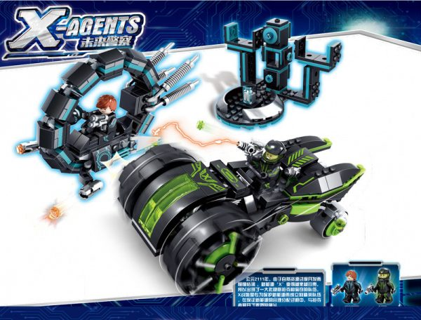 KAZI / GBL / BOZHI KY6602 Future Cops: Speed Chase 2