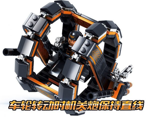 KAZI / GBL / BOZHI KY6603 Future Police: The Pioneer of The Rapid 1
