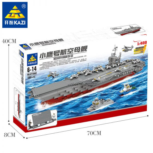 KAZI / GBL / BOZHI KY10002 The Kitty Hawk aircraft carrier 1:400 3