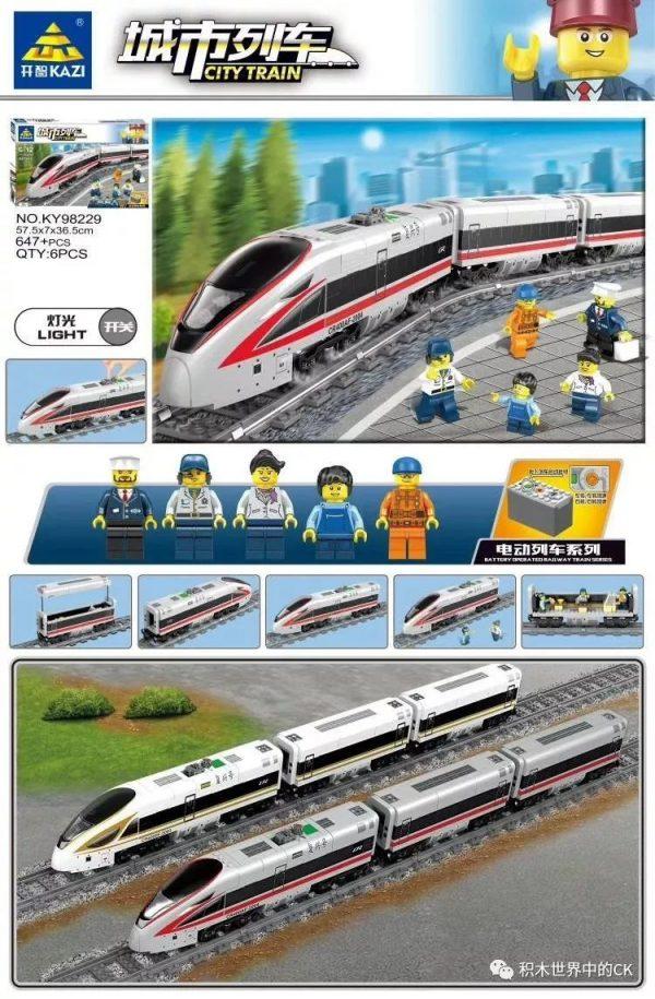 KAZI / GBL / BOZHI KY98228 City Trains: Revival High-Speed Rail 1