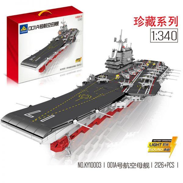 KAZI / GBL / BOZHI KY10003 001A Aircraft Carrier Collection Series 1:340 1