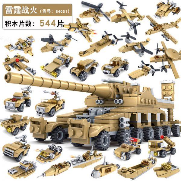 KAZI / GBL / BOZHI KY84031 Thunderbolt: Dora Cannon 16 Ensembles 1