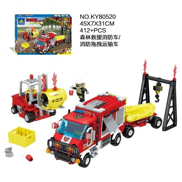 KAZI / GBL / BOZHI KY80520 Fire rescue: forest rescue fire truck, fire tug truck 1 change 2 2