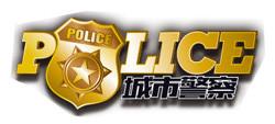 KAZI / GBL / BOZHI 67270 City Police: High-speed chase 2