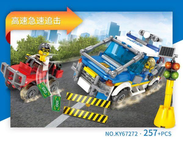 KAZI / GBL / BOZHI 67272 City police: temporary checkpoint chase 1