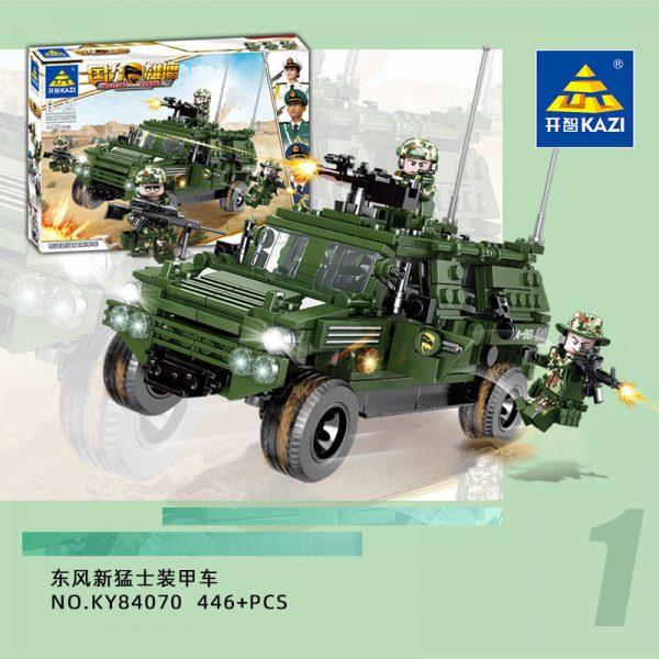 KAZI / GBL / BOZHI KY84070 National Eagle: Armoured vehicle KY84070 1