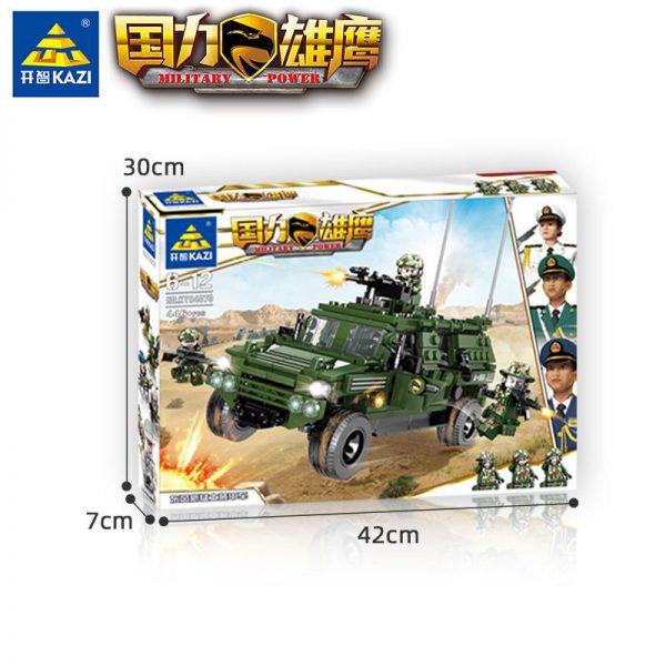 KAZI / GBL / BOZHI KY84070 National Eagle: Armoured vehicle KY84070 3
