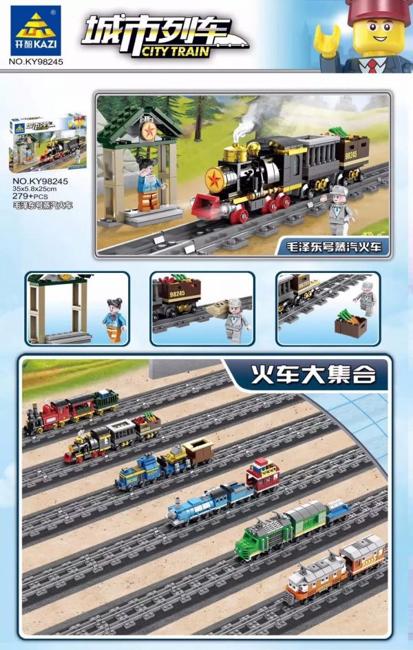 KAZI / GBL / BOZHI KY98245 City Train: Mao Zedong Steam Train (Small) 0