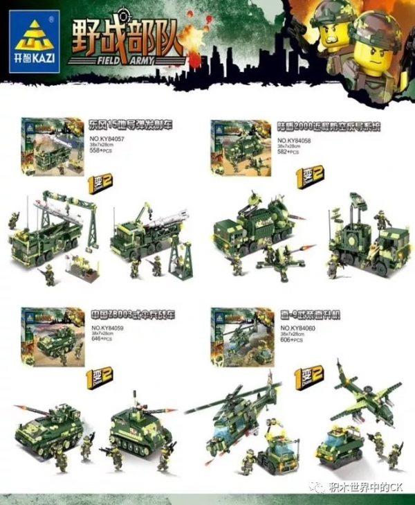 KAZI / GBL / BOZHI KY84059 Field Forces: Vehicles, Aircraft 4 0