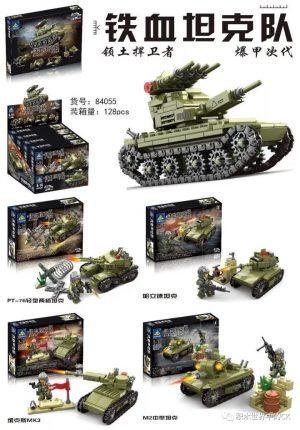 KAZI / GBL / BOZHI 84055-4 Iron Blood Tank Team 4 Fit 0
