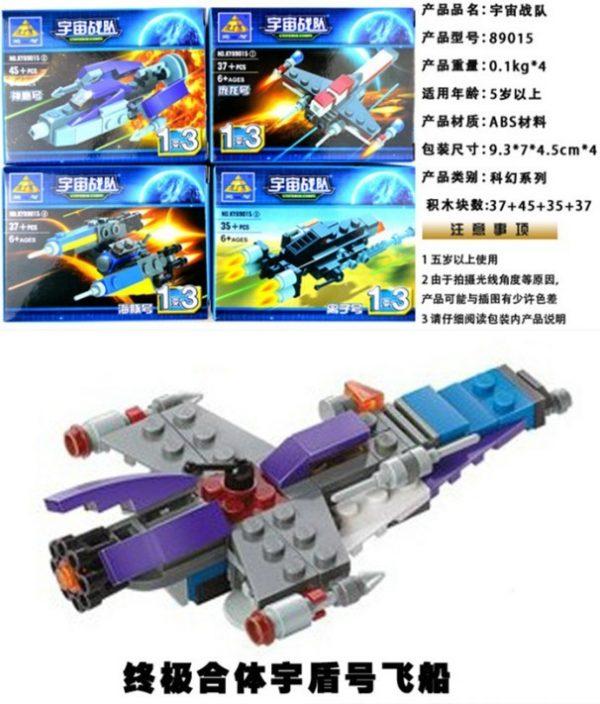 KAZI / GBL / BOZHI KY89015-1 Cosmic Team: Ultimate Fit Cosmos 4 0