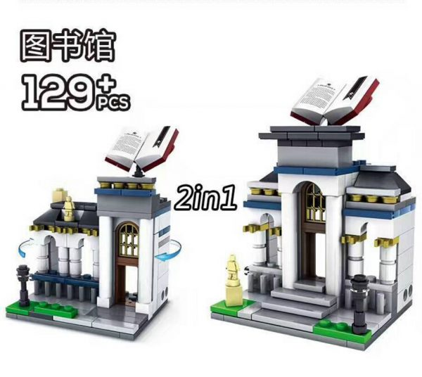 KAZI / GBL / BOZHI KY5002 Mini Building: Library 2in1 0