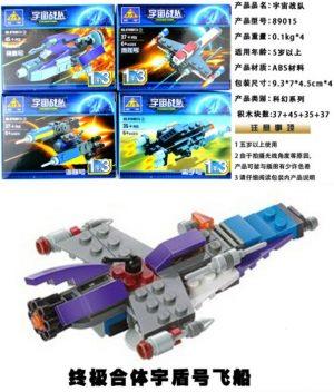 KAZI / GBL / BOZHI KY89015-3 Cosmic Team: Ultimate Fit Cosmos 4 0