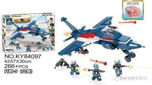 KAZI / GBL / BOZHI KY84097 National Eagle: Teaching -9 (Mountain Eagle) 0