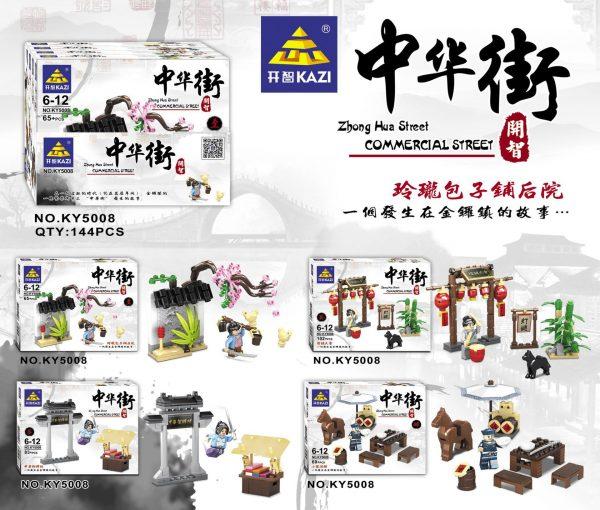 KAZI / GBL / BOZHI KY5008 China Street: Lingling Baozi Shop Backyard, Light Puzzle Conference, China Street House, Small Town Wine Stand 0