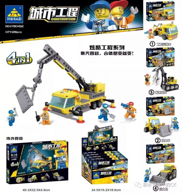 KAZI / GBL / BOZHI KY80452-3 City Works Fit 4 0