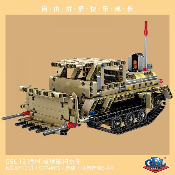 KAZI / GBL / BOZHI KY1013 Mechanical engineer: G5L 131 mechanical blasting mine-clearing vehicle 0