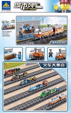KAZI / GBL / BOZHI KY98249 City Trains: City Rail Train (Small) 0