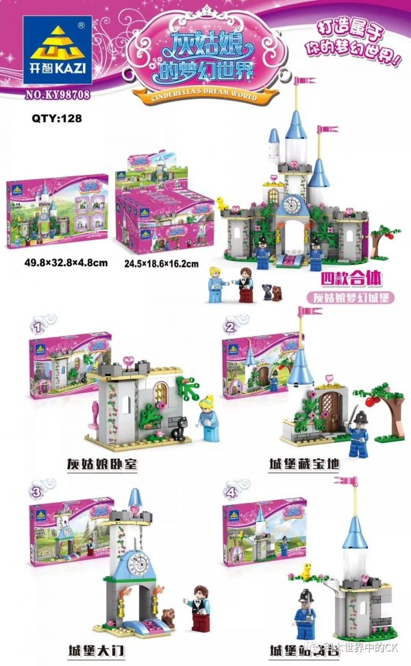 KAZI / GBL / BOZHI KY98708-1 Cinderella's Dreamworld: Cinderella's Dream Castle Four Ensembles 0