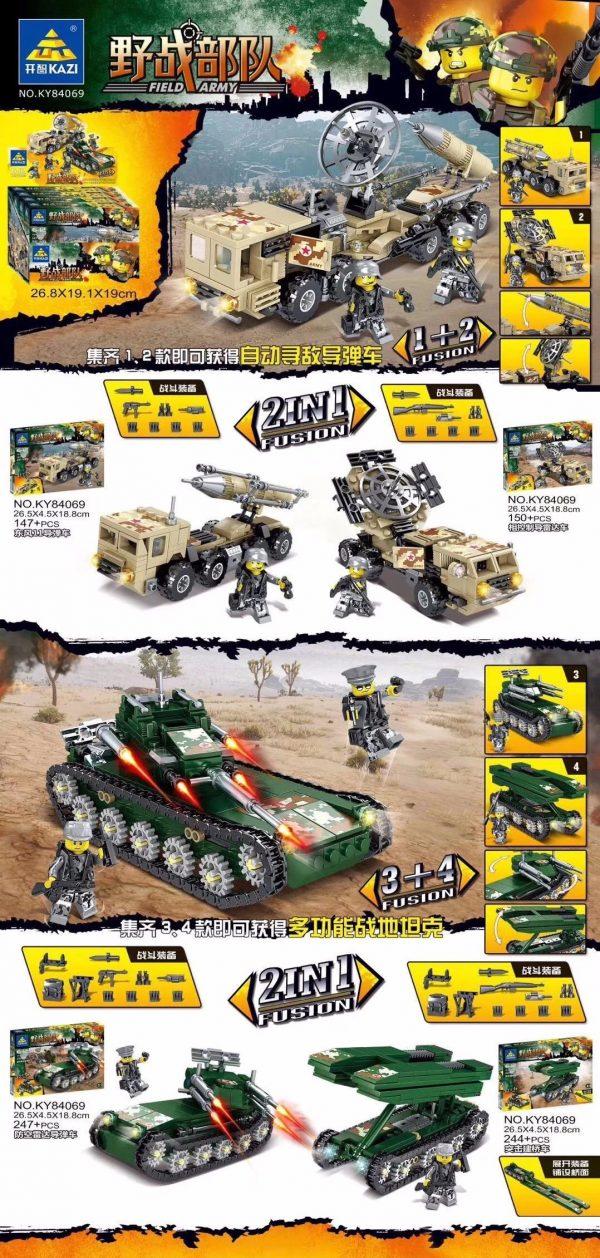 KAZI / GBL / BOZHI KY84069-1 Field Force: Combat vehicle 4 combination automatic enemy-seeking missile vehicle, multi-purpose field tank 0