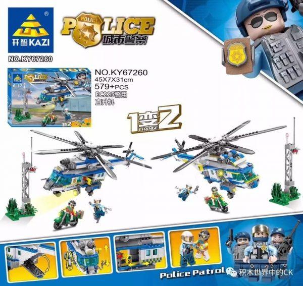 KAZI / GBL / BOZHI KY67260 City Police: EC225 Police Helicopter 1 Variable 2 0