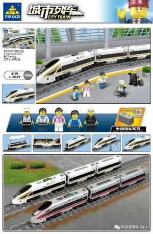 KAZI / GBL / BOZHI KY98228 City Trains: Revival High-Speed Rail 0