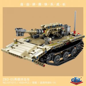 KAZI / GBL / BOZHI KY1015 Mechanical Engineer: ZBD-05 Amphibious Assault Vehicle 0
