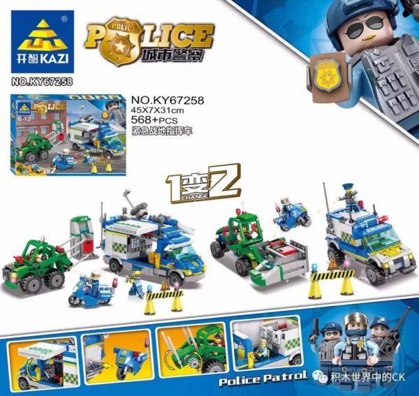 KAZI / GBL / BOZHI KY67258 City Police: Emergency Field Command Vehicle 1 Change 2 0