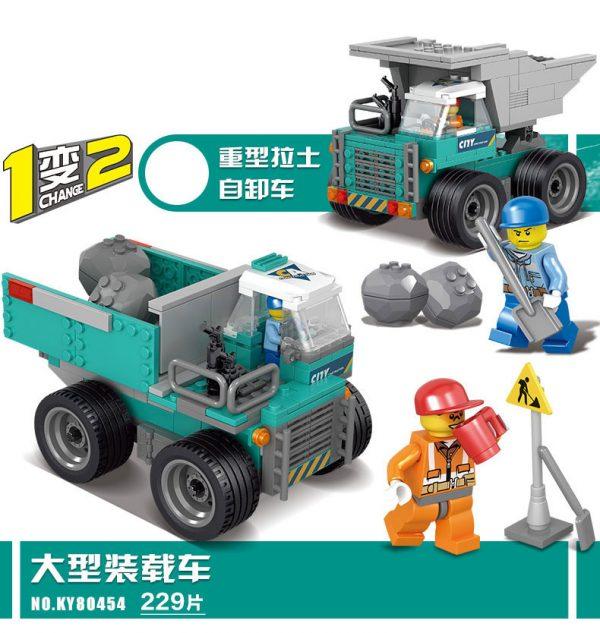 KAZI / GBL / BOZHI KY90454 City Project: Heavy-duty earth-pulling dump trucks, large loaders 0