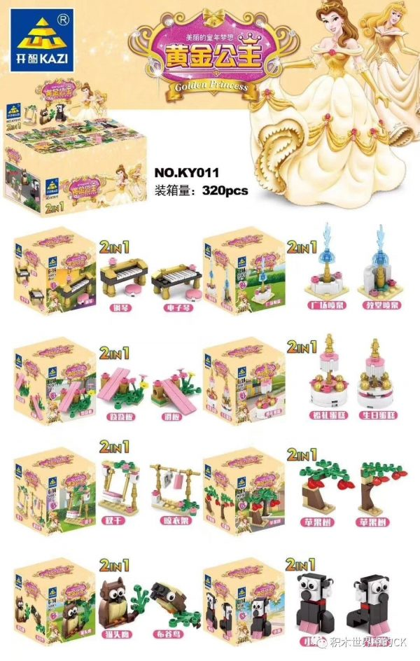 KAZI / GBL / BOZHI KY011-3 Golden Princess 8 small set-up 0
