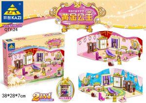 KAZI / GBL / BOZHI KY98710 Golden Princess: Indoor Scene 0