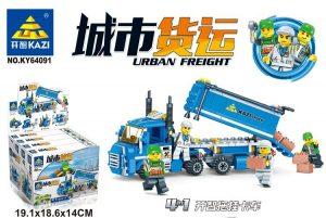 KAZI / GBL / BOZHI KY64091-1 City Freight: Kaizhi Beach Car, Kaizhi Repair Station, Kaizhi Truck Head, Kaizhi Freight Center 0