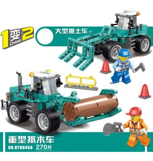 KAZI / GBL / BOZHI KY90456 City Project: Large Dosser, Heavy Wood Grab 0