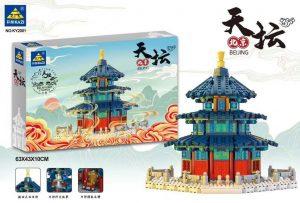 KAZI / GBL / BOZHI KY2001 Tourism: Beijing Temple of Heaven 1:100 0
