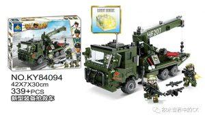KAZI / GBL / BOZHI KY84094 National Eagle: New Equipment Rescue Vehicle 0