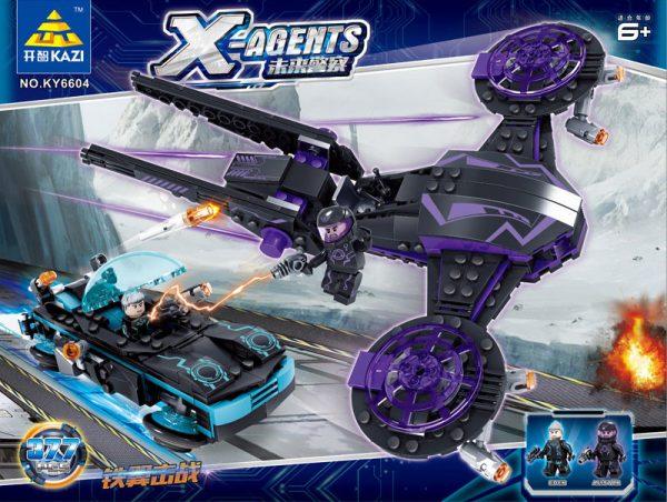 KAZI / GBL / BOZHI KY6604 Future Cops: Iron Wings Strike 0